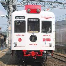 和歌山電鐵,近江鉄道「ガチャコンまつり」で鉄道むすめ「神前みーこ」新グッズ発売