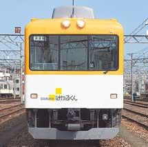 11月2日・3日「きんてつ鉄道まつり2019 in 塩浜」開催