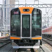 阪神,沿線の花火大会開催にあわせて特別運転を実施
