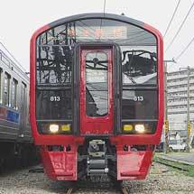 3月25日〜5月23日九州鉄道記念館で企画展「鹿児島本線・筑豊本線開通130周年」開催