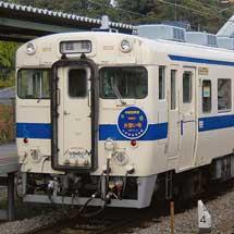 「九州鉄道記念館号」運転