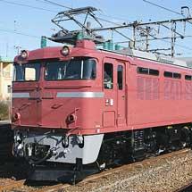 EF81 146がローズピンクで出場