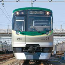東急,「駅古材活用プロジェクト(えきもくプロジェクト)」第3弾を実施