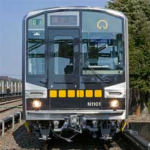 名古屋市営地下鉄,大晦日から元旦にかけて終夜運転を実施