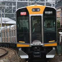 阪神1000系,直通特急として姫路へ