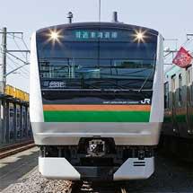 JR東日本,11月16日から赤羽駅5・6番線ホームの発車メロディを「エレファントカシマシ」の楽曲に