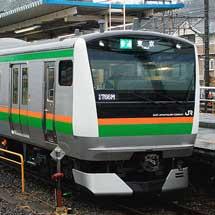 E233系3000番台,営業運転を開始