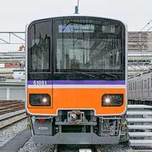 東武,3月16日に東上線でダイヤ改正を実施