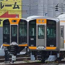 阪神9000系改造車出場