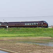 E655系「なごみ(和)」,東北本線で団臨運転