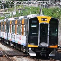 阪神1000系が近鉄奈良線内で試運転