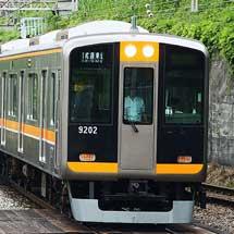 阪神9000系,近鉄奈良線内で試運転を実施