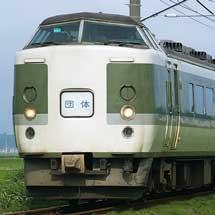 183・189系N101編成,鹿島線へ入線