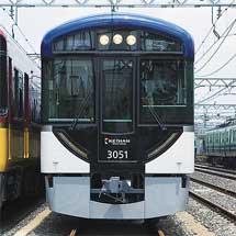 京阪,祇園祭・天神祭にあわせて臨時列車を運転