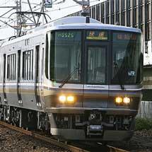 223系6000番台が福知山線で営業運転を開始