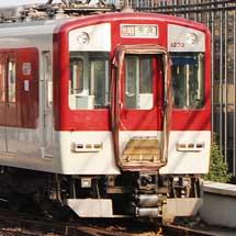 近鉄1252系が阪神電気鉄道へ