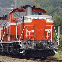 DD51重連ロンチキ,日中の紀勢本線を走行