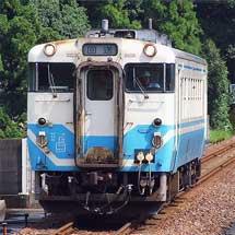 阿佐海岸鉄道をキハ40が走行