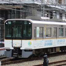 近鉄9020系も阪神線へ