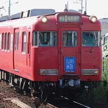 名鉄 瀬戸線6000系に『せともの祭』PR看板