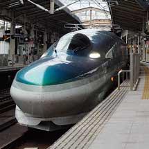 「FASTECH」,仙台駅で並ぶ