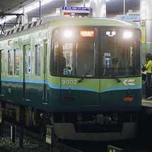 京阪に新種別「深夜急行」が登場