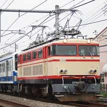 伊豆箱根鉄道色の新101系,西武線内で回送