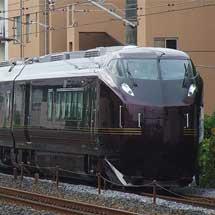 E655系が特別車を組み込み常磐線で試運転