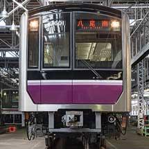 大阪市高速電気軌道,谷町線中崎町駅で「たにまちせんDEあそぼう」開催
