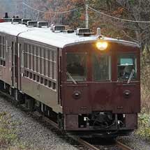 「富良野・美瑛ノロッコ」編成が函館本線山線に入線