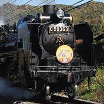 C58 363に「埼玉県民の日」ヘッドマーク