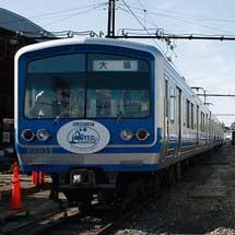 伊豆箱根鉄道『2008ふれあいフェスタ』開催