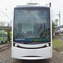 豊橋鉄道「ありがとうほっトラム誕生10周年記念きっぷ」を発売