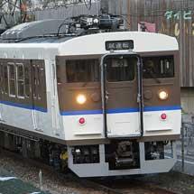 もと福知山電車区R2編成,塗色変更