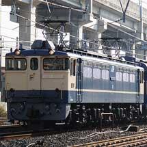 24系客車3両が大宮総合車両センターへ入場