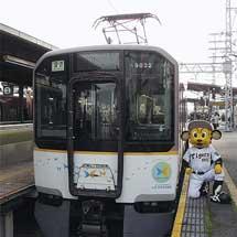 阪神線で近鉄9020系の試乗会実施