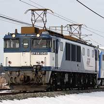 相鉄11000系,新津から甲種輸送