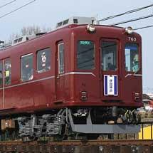 伊賀鉄道860系に旧塗装が復活