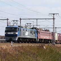 門司機関区EF81 301が無動力で西岡山へ