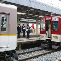 尼崎駅で近鉄車による増解結訓練