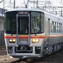 キハ122形5両,姫路鉄道部へ回送される