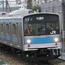 日根野電車区205系にもクーラ更新車登場
