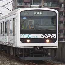 「MUE-Train」が東北本線と日光線で試運転