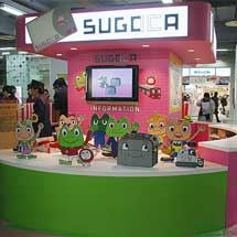 JR九州のICカード「SUGOCA」スタート