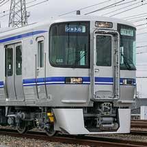 愛知環状鉄道「年末年始一日フリー乗車券」発売