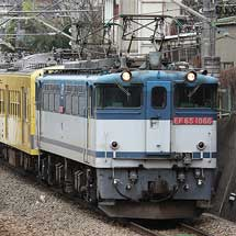 もと西武鉄道 新101系3両が近江鉄道へ
