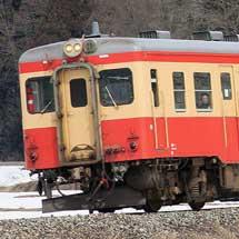 米坂線での国鉄形気動車の定期運転が終了