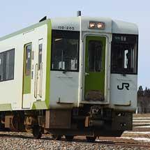米坂線に定期単行列車