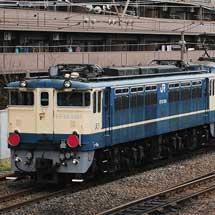 EF65 1001が東京貨物ターミナルへ