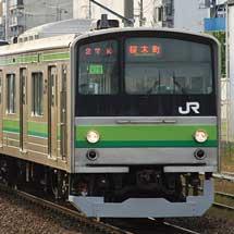 205系もとケヨM66編成→クラH28編成,横浜線で営業運転を開始